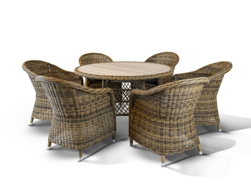 """Комплект плетеной мебели """"Равенна"""""""