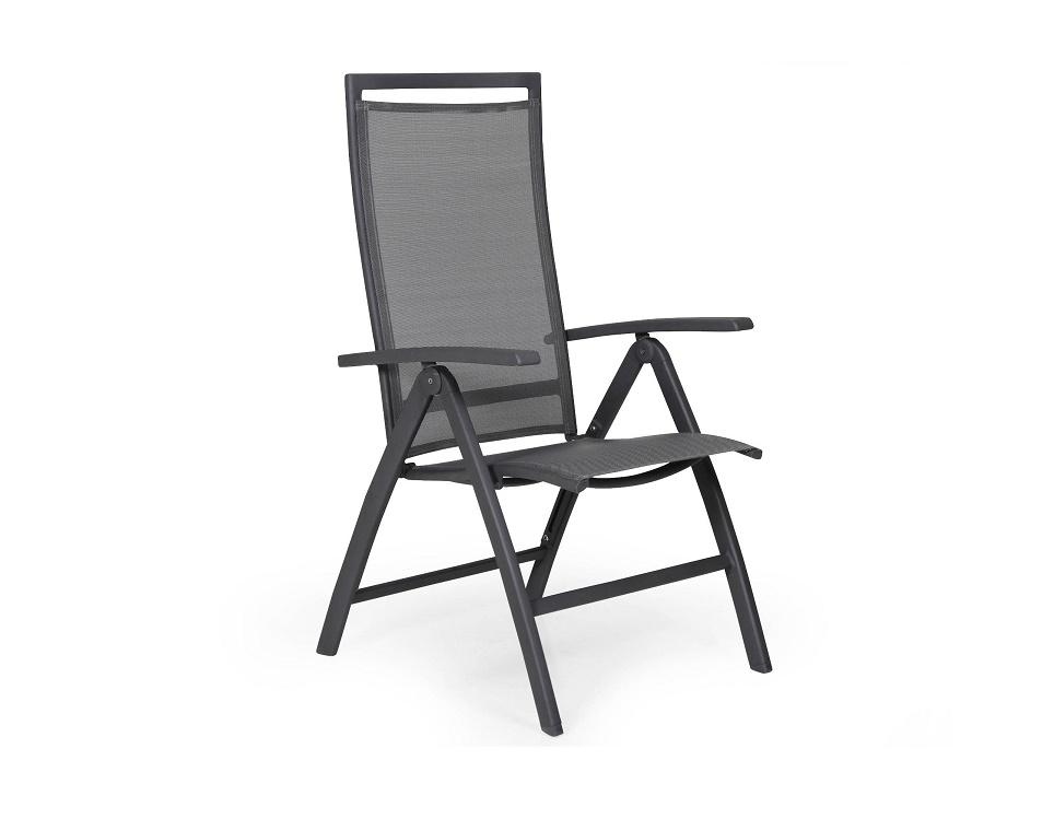 """Кресло """"Sunny"""", цвет серый/антрацит"""