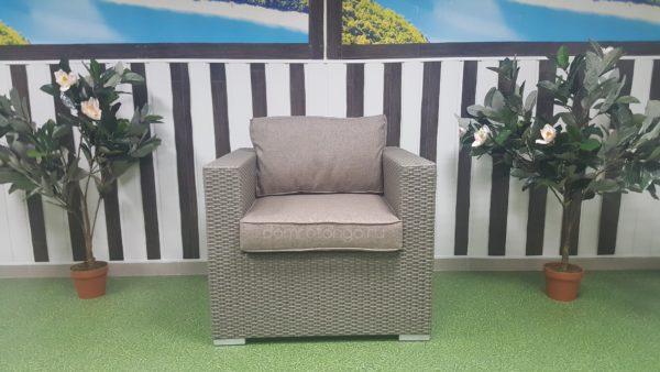 Кресло плетеное «Louisiana» mocco&beige