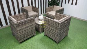 Фото-Комплект плетеной мебели Barbados cafe 4 set