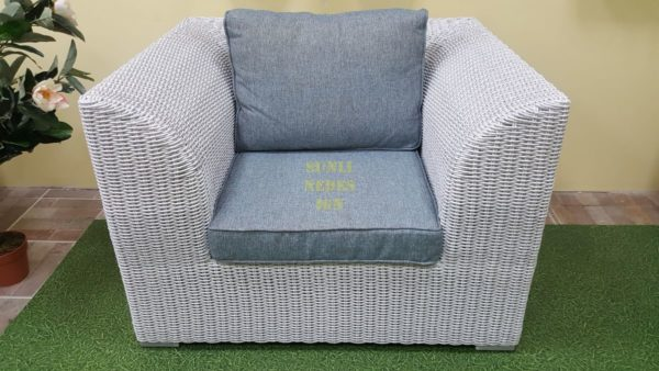 Фото-Atlantic Кресло из искусственного ротанга