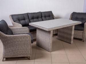 """Мебель из искусственного ротанга """"Rio"""""""
