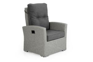 Фото-Ashifield grey кресло из искусственного ротанга регулируемое
