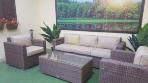 Adagio beige set 1 Плетеная мебель