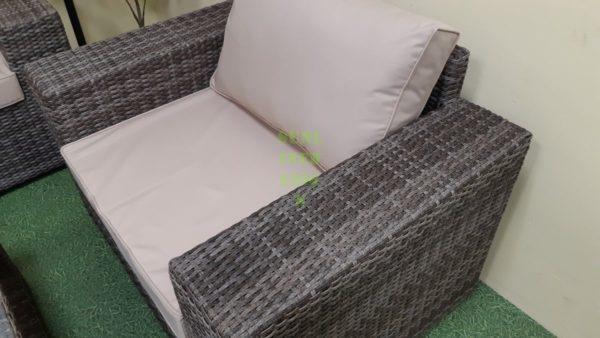 Aria Кресло плетеное лаунж